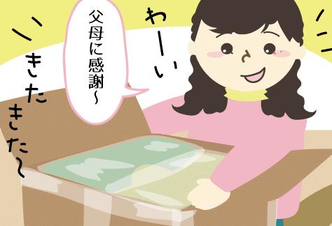 日本から大量の日本食をゲット!年末年始はやっぱり日本流で!
