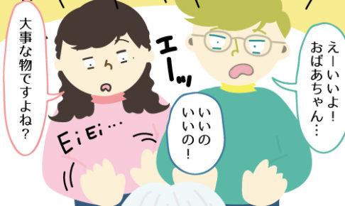 家族 フィンランド語