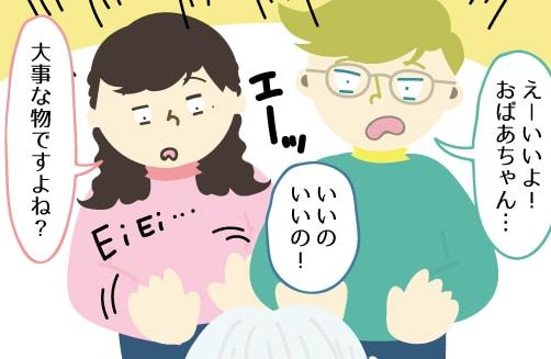 ムンモはお婆ちゃん、ウッキはお爺ちゃん、フィンランド語で家族の単語を覚えよう