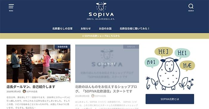 sopiva-blog