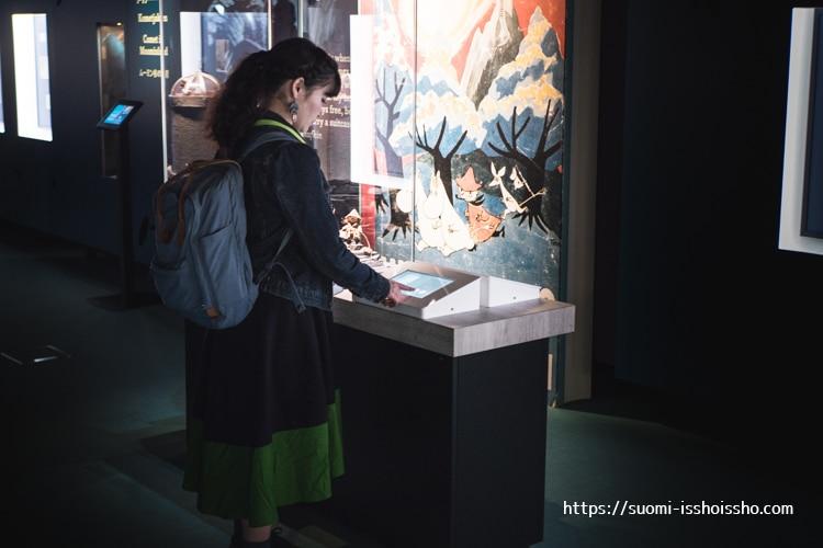 体感型 美術館