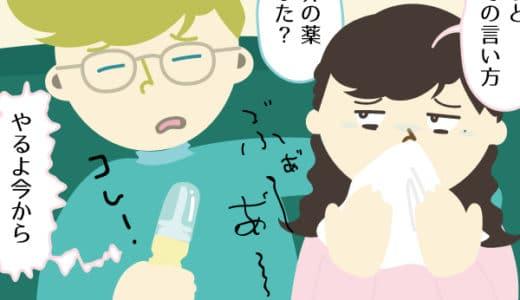 日本語に、そんな数え方はない。