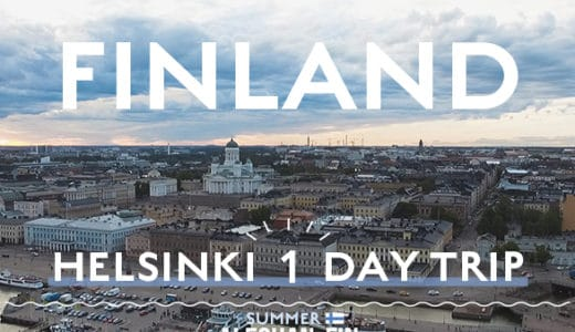 夏のフィンランド旅行!ヘルシンキ1 DAY TRIP【ビデオで紹介】