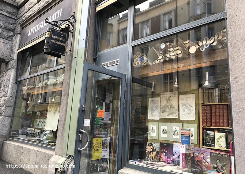 vintage book store