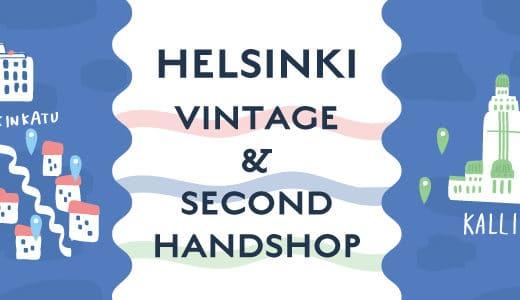 ヘルシンキの古着ヴィンテージ&セカンドハンドショップおすすめ9店舗まとめ【MAP付】2019年