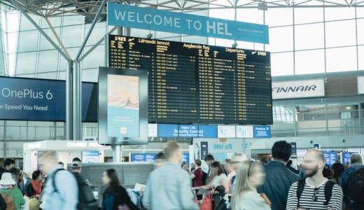ヴァンター空港から、ヘルシンキ以外の都市に行く方法【matkahuoltoチケット買い方】
