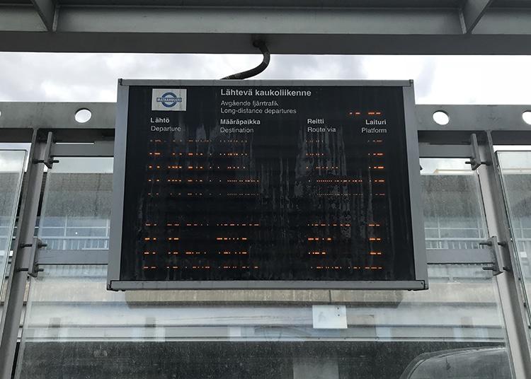 高速バス 時刻