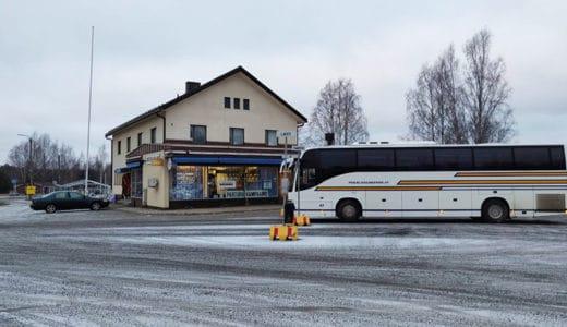 Iloranta(イロランタ)の行き方【ヘルシンキからHämeenlinna-Hauhoの乗り換え手順】