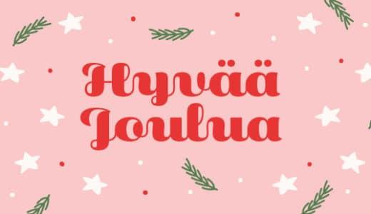 今年のクリスマスはフィンランド語でクリスマスカードを送ろう!【書き方例まとめ】