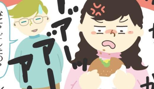 論理的思考な夫が、妻の悩みや不満を聞くときにやってみるといい3つの対応