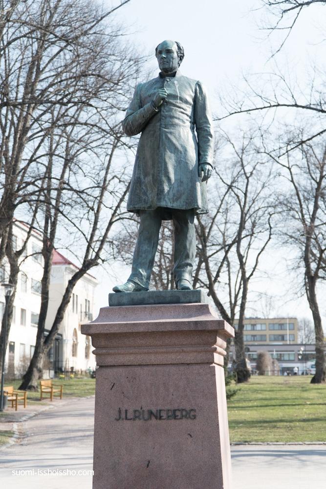 ルーネベルグ ポルヴォー
