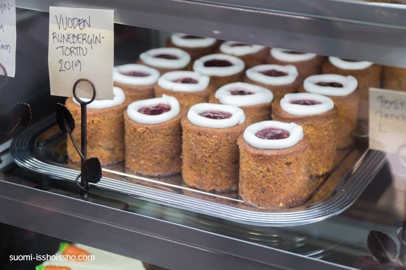 ルーネベルグ ケーキ