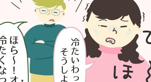 日本語ってやっぱり複雑