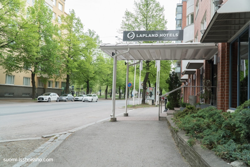 ラップランド ホテル タンペレ