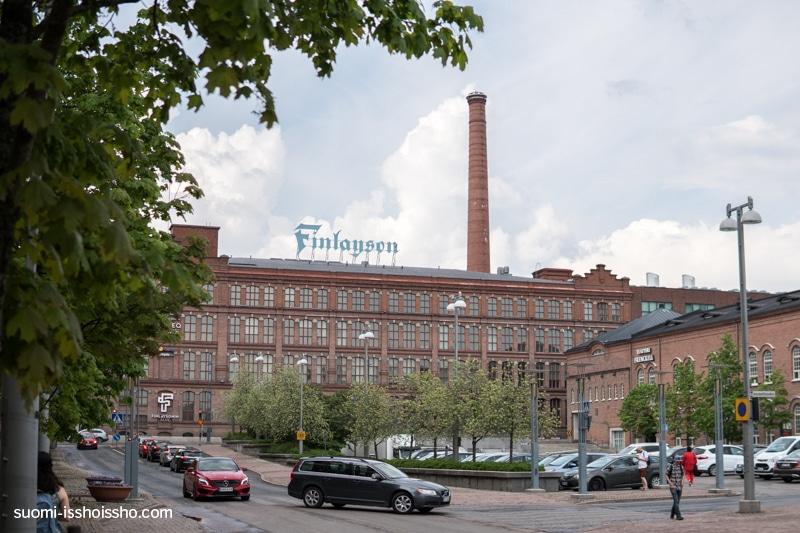 フィンレイソン 複合施設