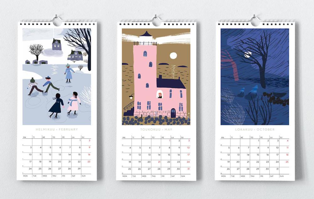 マリカマイヤラ カレンダー