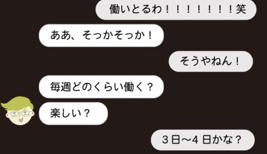 あれちゃんの日本語レベル、いやお笑いレベルが向上