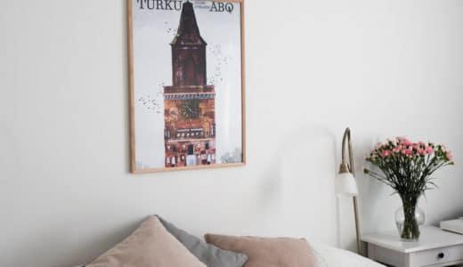 自宅待機が「暇!暇すぎる!」という人は、家の中にフィンランドを飾ろう