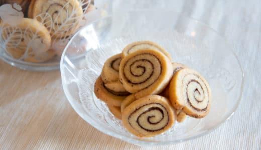 シナモンロールを何個も食べた気分になる!シナモンロールクッキーを焼きました