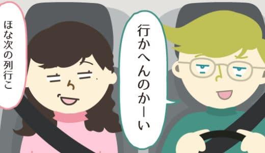 言葉はうつる。隣で学ぶ、関西弁