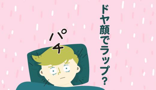 「こく」の動詞について教えてby日本語勉強中の夫